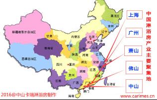 中国淋浴房产业最新版图概况